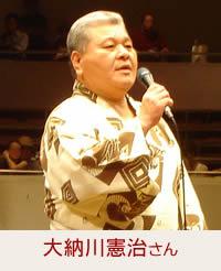 201408_dainagawa.jpg